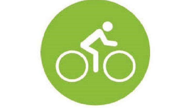 Приложение Jamprobg Bike App